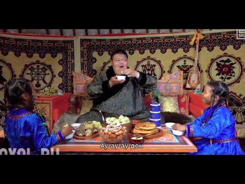 Үльгэр тухай дуун Бурятская песня про сказки. Клип с участием Анатолия Михаханова, Баярмы и Бэлигмы