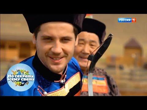Улан-Удэ, Бурятия. По секрету всему свету