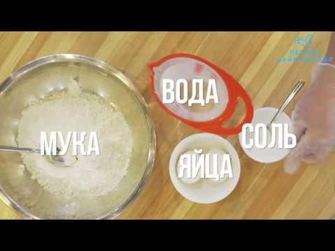 Как готовить позы