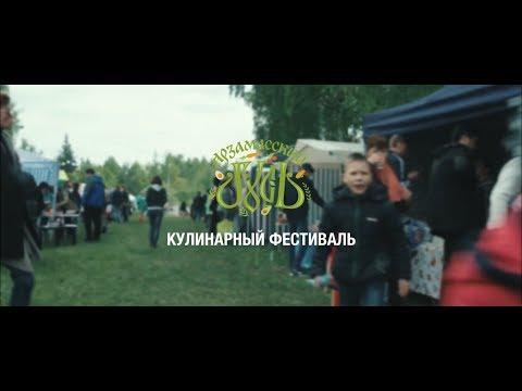 """Кулинарный фестиваль """"Арзамасский гусь"""""""