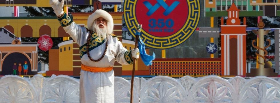 Улан-удэнцев ждут «Праздник Буузы», «Сказочный Сагаалган» и визит Йоулупукки