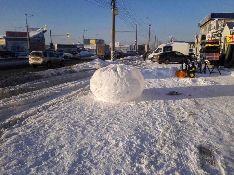 Бууза из снега
