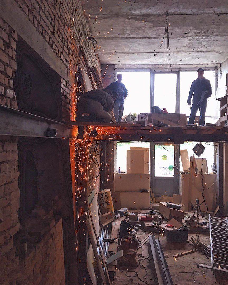 Бууза бао ремонт помещения