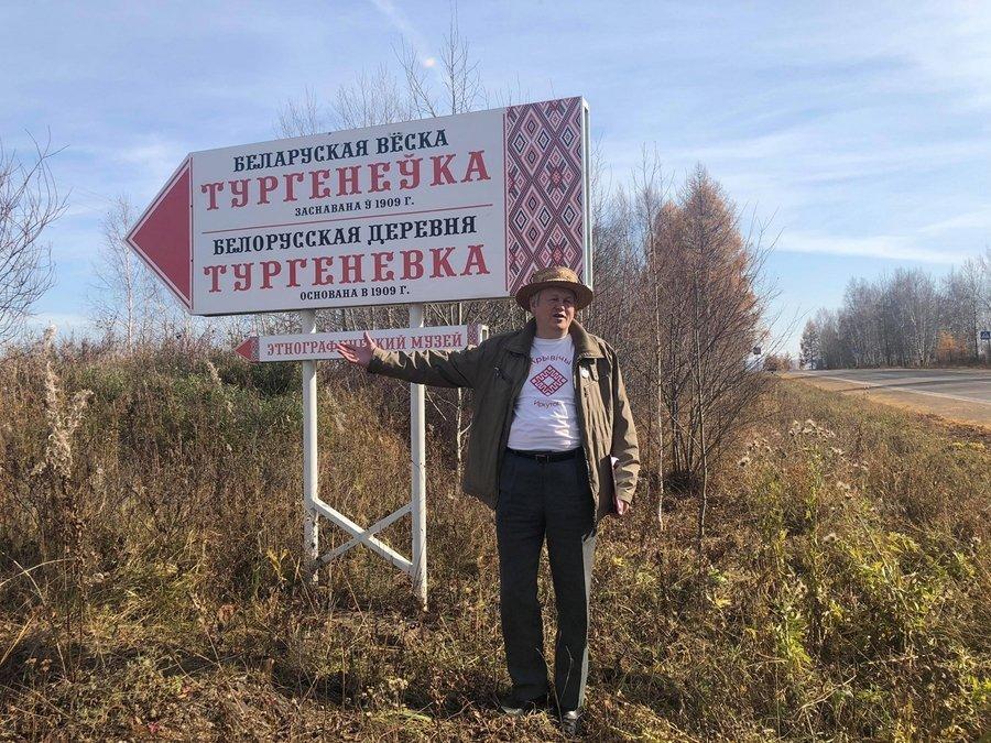 Заехать в единственную белорусскую деревню в Сибири