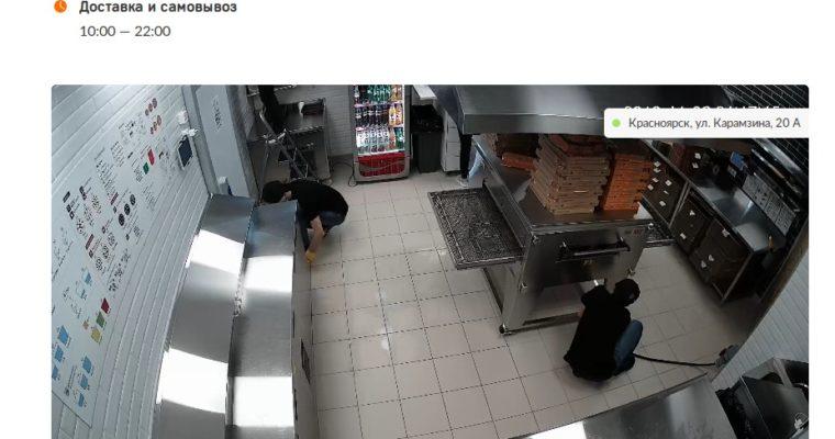 Кухня додо пиццы в Красноярске
