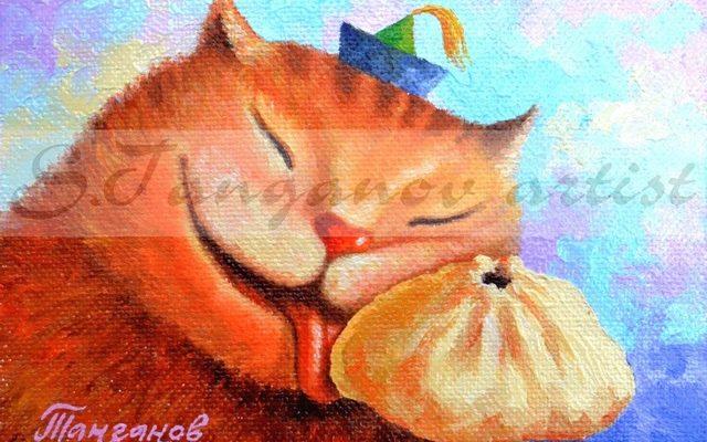 Кот и буузы - Танганов