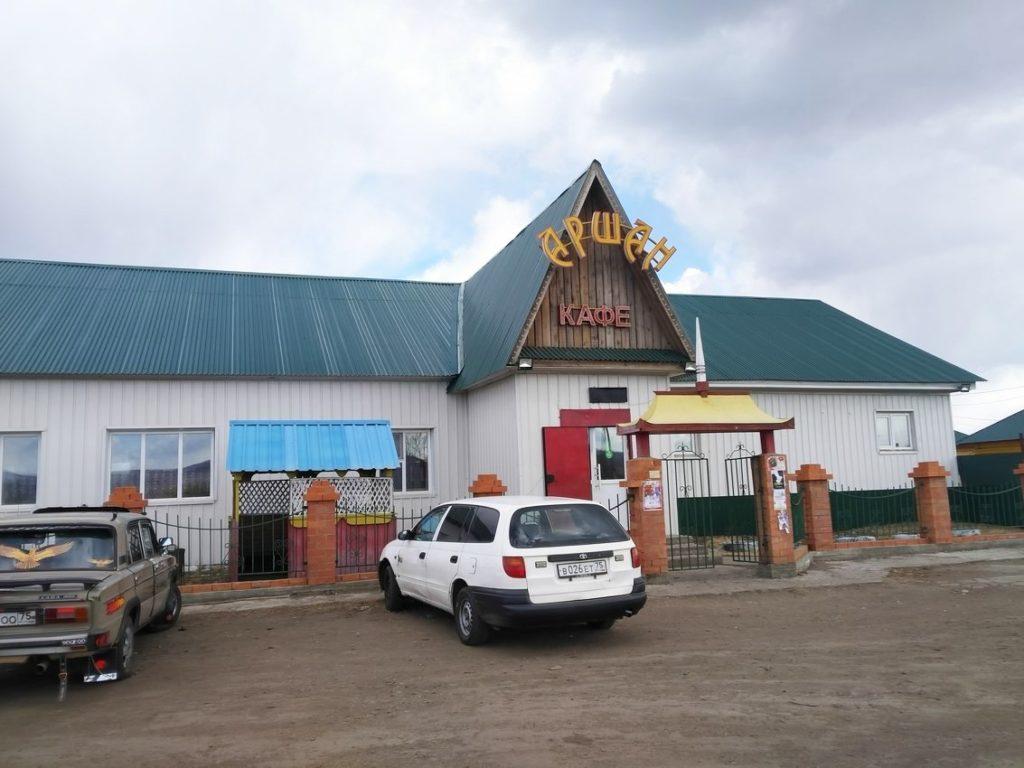 Парковка у Аршана
