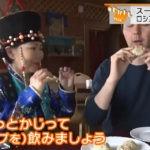 О буузах рассказали на японском телевидении