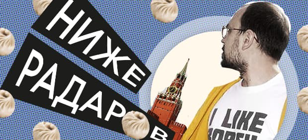 Бурятия в Москве: буузы, суп из бараньих потрохов и сырой лошадиный жир с печенью