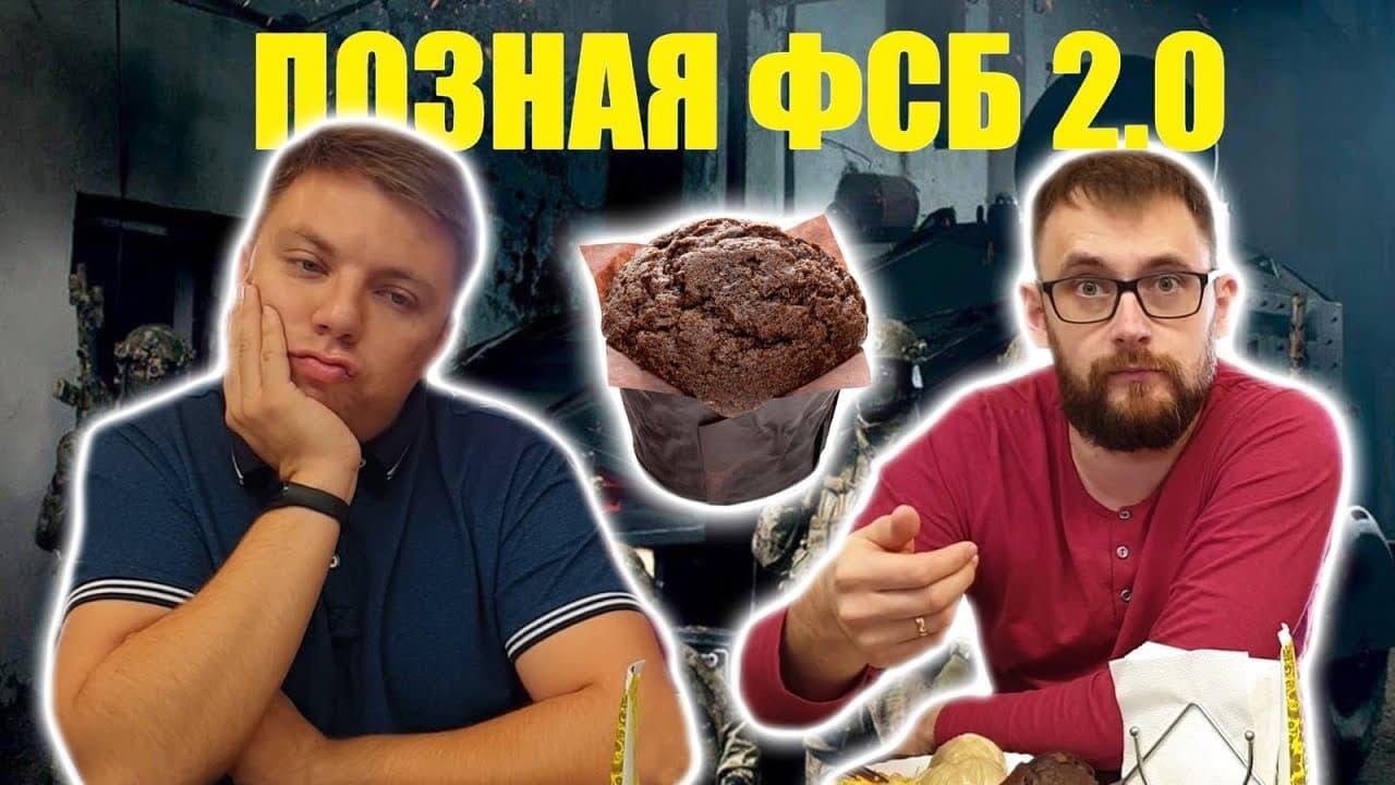 Этно-кафе АЛТАН