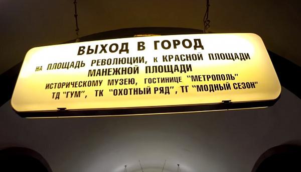 В московском метро запустили вагон с буузами и нерпами