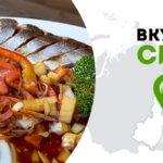 Вкусная Сибирь: Буузы с омулем вприкуску. Так можно только в Иркутске