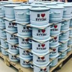 В Улан-Удэ появились позницы «Я люблю буузы»