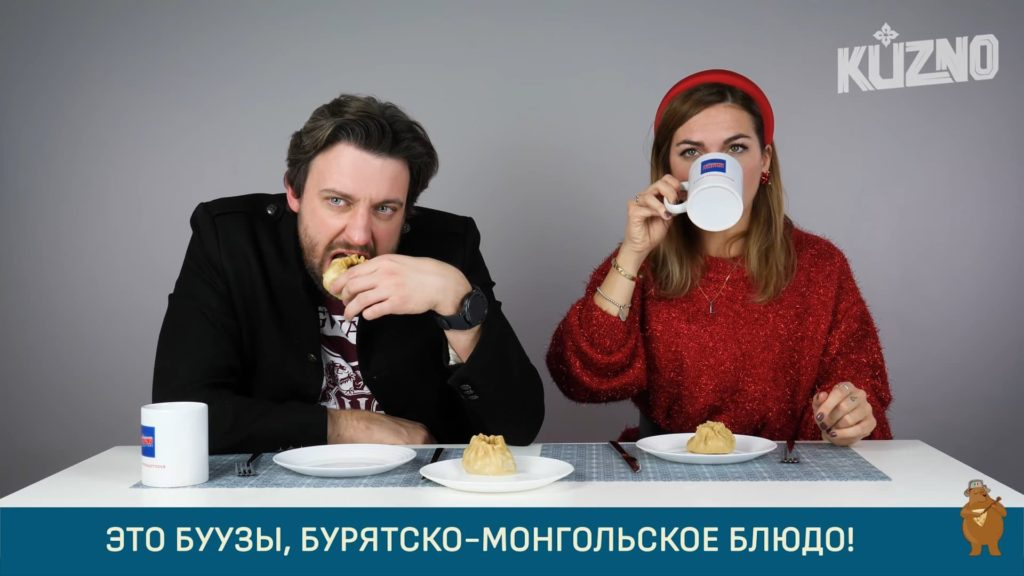 Буузы - бурятско - монгольское блюдо