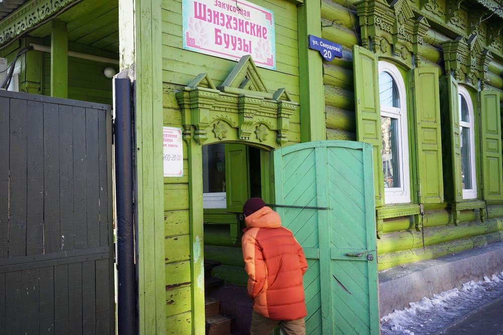 Очень известный в городе «Зеленый домик»