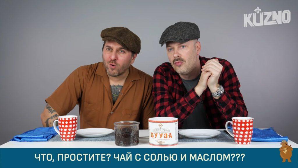 Чай с солью и маслом