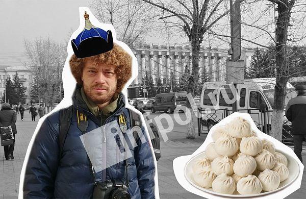Илья Варламов оценил бурятские буузы