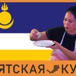 Бурятская кухня: рецепт бууз со свинным салом
